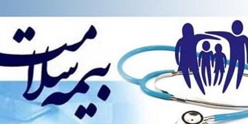تمدید اعتبار دفترچههای بیمه سلامت در آذربایجانغربی تا پایان شهریور 1400