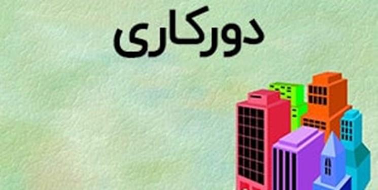 جزئیات «دورکاری» کارمندان  استان تهران اعلام شد