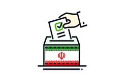 بحران نظارت بر انتخابات شورای اسلامی شهر و روستا