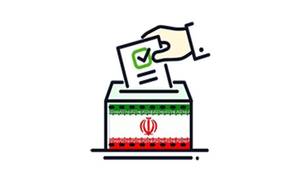 13990825000627 Test PhotoI - اعضای هیأت نظارت بر انتخابات شوراهای اسلامی مازندران انتخاب شدند