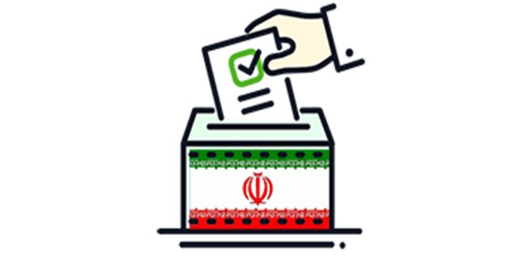 3 حزب اصولگرا برای انتخابات 1400 جبهه تشکیل میدهند