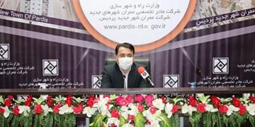 خرداد ۱۴۰۰ مساکن مهر پردیس به اتمام میرسد/ فسخ قرارداد ۴ پیمانکار دیگر در فاز ۸