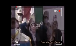 فیلم | لالایی سوزناک مادر شهید مرزبانی برای فرزند شهیدش
