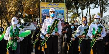 ویژه برنامه 25 آبان روز حماسه و ایثار اصفهان