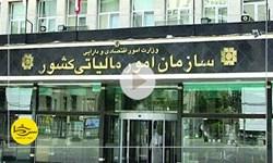 سر خط فارس  چهمیزان از درآمد مالیاتی دولت محقق میشود؟