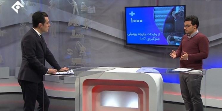 داغترین مطالبات مردمی «فارس من» در برنامه پایش بحث و بررسی شد + فیلم