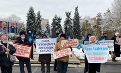 برگزاری تجمع اعتراضی در «آلماتی» قزاقستان