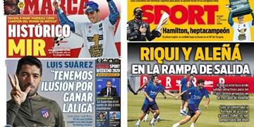 نگاهی به مطبوعات اسپانیا / هیجان سوارس از بردن لالیگا با مادرید