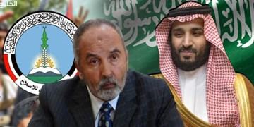 بازداشت خانگی سران «اخوان المسلمین یمن» در ریاض و فرار برخی از آنها به ترکیه