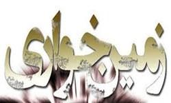 زیر پوست گچساران؛ زمینخواری در هیاهوی سیاسی-انتخاباتی/ آقای دادستان این گوی و این میدان