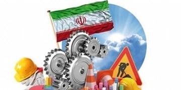 رونق اقتصادی در گرو توسعه صادرات و ایجاد اشتغال