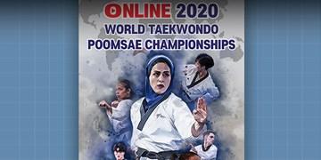 برنامه مسابقات آنلاین قهرمانی جهان پومسه مشخص شد