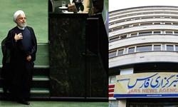 متفاوتترین مطالبات مردم در فارس من/ از استیضاح رئیسجمهور تا درخواست انحلال خبرگزاری فارس
