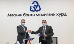 وام 500 هزار دلاری بانک بازسازی و توسعه به تاجیکستان