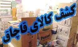 کشف آرد و کریستال قاچاق در زنجان