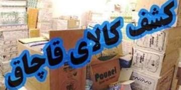 کشف کالای قاچاق به ارزش 61 میلیارد ریال در سیستان و بلوچستان