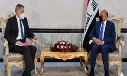 سفیر آمریکا به دیدار وزیر خارجه عراق رفت