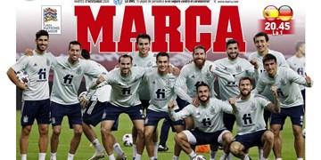 نگاهی به مطبوعات اسپانیا / امشب مقابل آلمان نباز