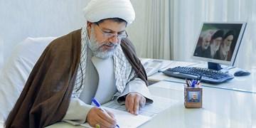 یادداشت| تحریف امام در دستور غرب باوران