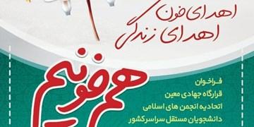 فیلم  روزهای پرتلاطم انتقال خون مازندران