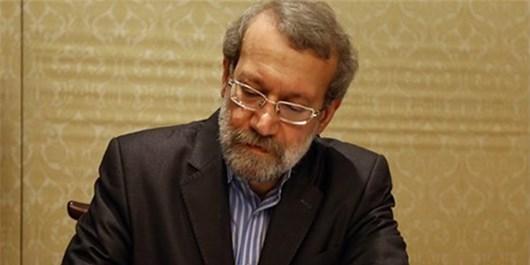 پیام تسلیت لاریجانی در پی درگذشت برادر همسر رییس جمهور