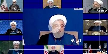 روحانی درباره مذاکره با آمریکا چه گفت؟