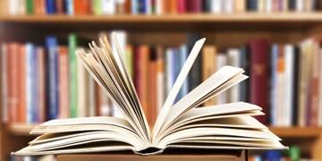 رونمایی از چهار کتاب نویسندگان جوان تویسرکانی