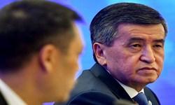 انتقال قدرت در قرقیزستان؛ طایفهگرایی چالش همیشگی