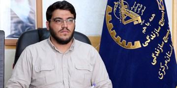 قرارگاه جهادگران مدرسهساز در استان مرکزی تشکیل شد