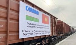 ارسال 3 هزار تن گندم کمک بشردوستانه ازبکستان به قرقیزستان
