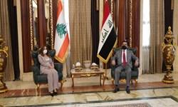 سفر وزیر دفاع لبنان به بغداد و دیدار با همتای عراقی