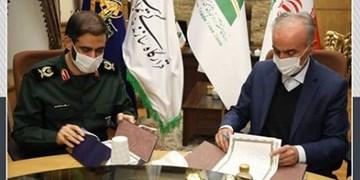 امضا تفاهم نامه 4 هزار میلیارد ریال منطقه آزاد ارس با قرارگاه خاتم الانبیا (ص)