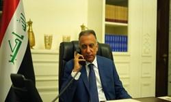 پامپئو  با الکاظمی درباره آینده همکاری میان عراق و آمریکا گفتوگو کرد