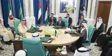 نشست سهجانبه ابوظبی؛ تشدید تنش علیه تهران یا ارسال پیام به واشنگتن؟