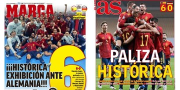 رقص تاریخی ماتادورها مقابل آلمان/ واکنش مطبوعات اسپانیا پس از تحقیر ژرمنها