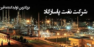 رشد صادرات بزرگترین تولیدکننده قیر ایران
