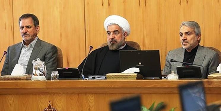 دولت روحانی مهمترین خط قرمزش را زیر پا گذاشت/ جبران کسری بودجه سال 98 با چاپ پول+ویدئو