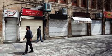 کدام مشاغل در بوشهر شامل محدودیت کرونایی نمیشوند؟