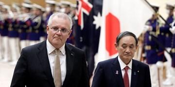 هشدار رسانه چینی درباره پیمان نظامی جدید استرالیا و ژاپن