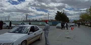 جزئیات اخذ مجوز تردد در نجفآباد