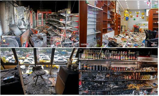 13990828000800 Test NewPhotoFree - روزشمار وقایع آبان 98 ؛ از اعتراضات مردمی تا حملات تروریستی