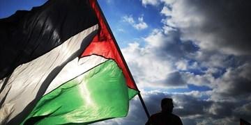 فلسطین؛ دستورکار پیش نشست نخستین اجلاسیه مجمع جهانی مستضعفین