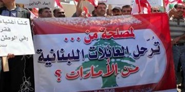 الاخبار| افشای محدودیتهای صهیونیستی علیه لبنانیها در امارات