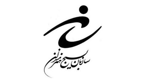 شیراز؛ میزبان جشنواره سراسری تئاتر مقاومت