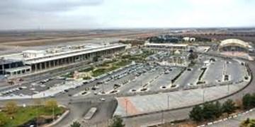 پروژه محوطهسازی فرودگاه مشهد به بهرهبرداری رسید