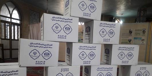 توزیع 8 هزار بسته معیشتی توسط ستاد اجرایی در کهگیلویه و بویراحمد