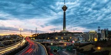 زوریخ گران ترین و دمشق ارزان ترین شهر بزرگ جهان/ تهران در جایگاه 79ام