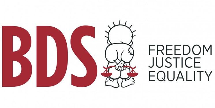 جنبش BDS: تلاش آمریکا برای جرمانگاری تحریم اسرائیل، شکست میخورد