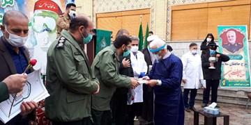 تجلیل سپاه و بسیج از مدافعان سلامت دارالشفاء کوثر شهرری
