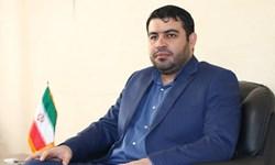 انتصاب یک جوان ایلامی در مجلس شورای اسلامی